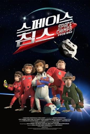 스페이스 침스: 우주선을 찾아서