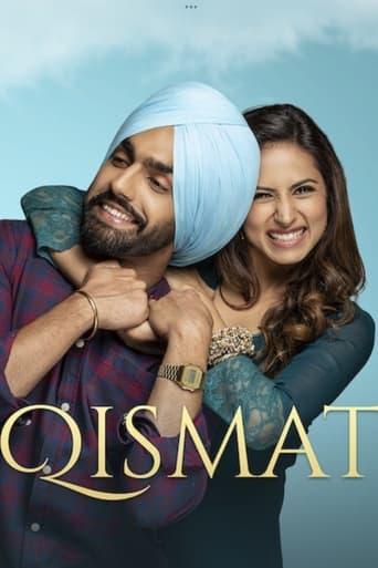 Poster of Qismat