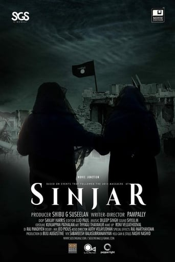 Poster of Sinjar