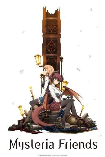 Poster of Mysteria Friends