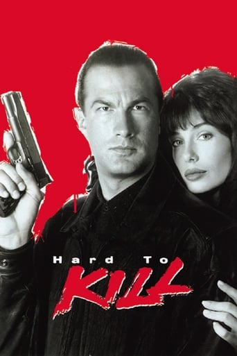 Poster of Hard to Kill