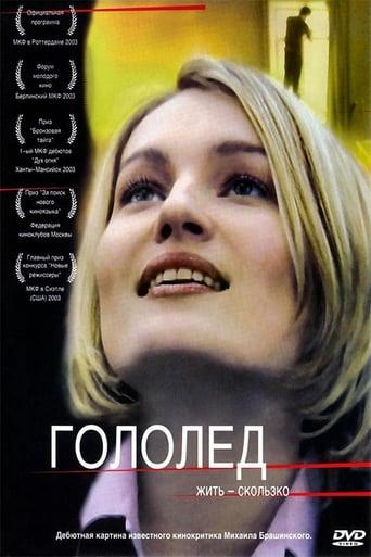 Watch Black Ice full movie online 1337x