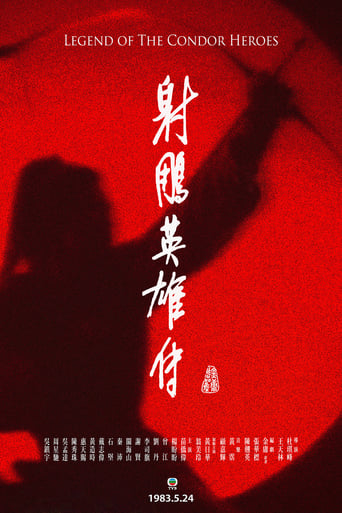 The Legend of the Condor Heroes Yify Movies