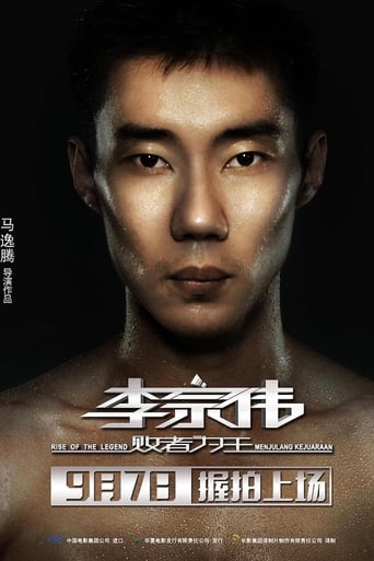 Watch Lee Chong Wei: Rise of the Legend full movie online 1337x