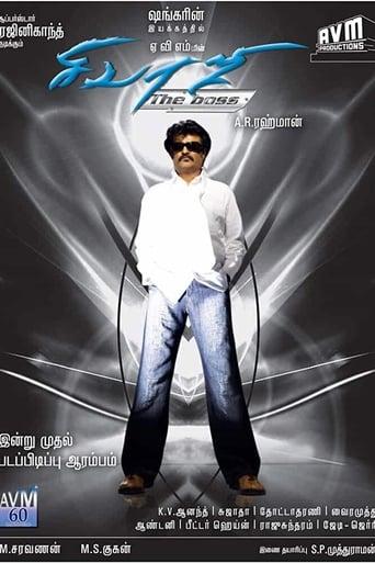Poster of Sivaji: The Boss