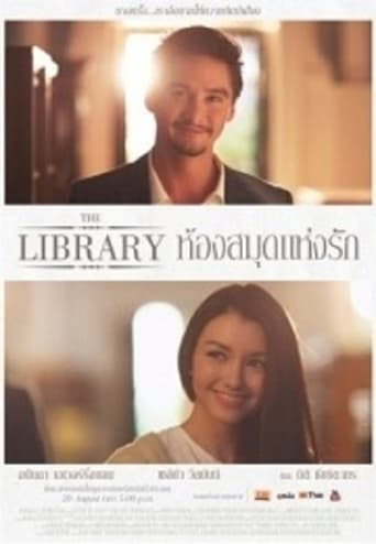 Watch The Library full movie online 1337x