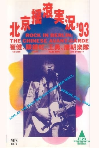Watch 中国摇滚在柏林(北京摇滚实况93) Online Free Putlocker