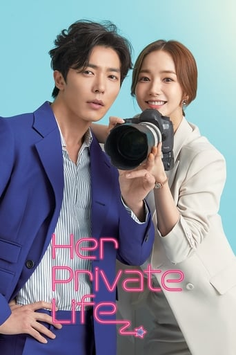 Poster Her Private Life