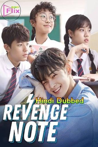 Sweet Revenge Hindi Dubbed