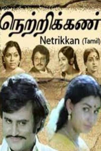 Watch Netrikan Online Free Putlockers