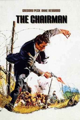 Poster of The Chairman