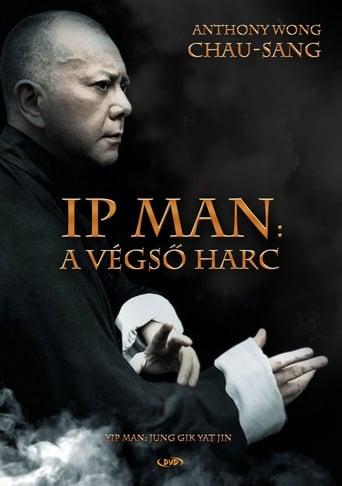 Poster of Ip Man: A végső harc