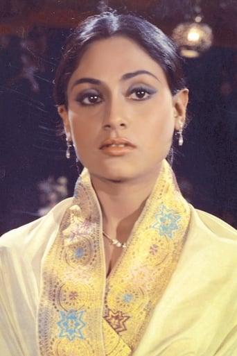 Image of Jaya Bachchan