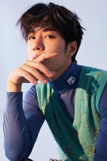 Image of Wang Yibo