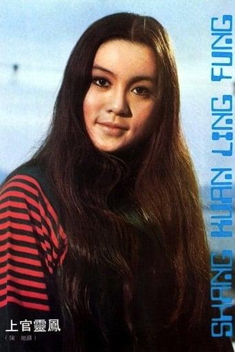 Polly Kuan