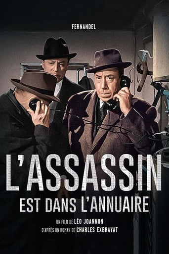 Poster of Assassin in the Phonebook