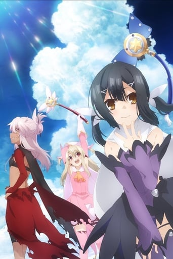 Poster of Fate/kaleid liner プリズマ☆イリヤ 2wei Herz!