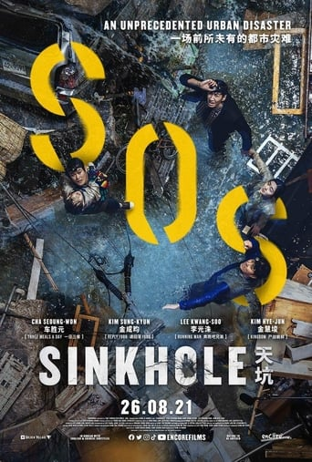 Poster Sinkhole