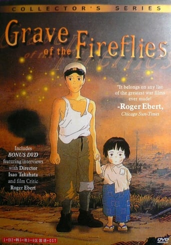 Jonvabalių kapas / Grave of the Fireflies (1988)