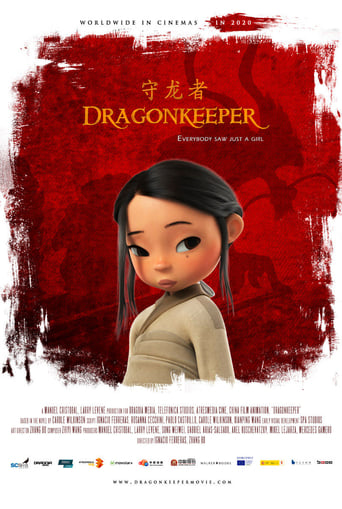Poster of Dragonkeeper