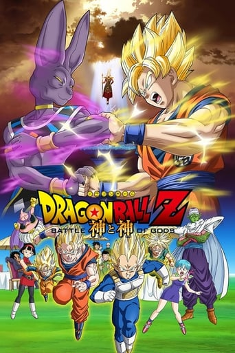 Poster of Dragon Ball Z - Battle of Gods