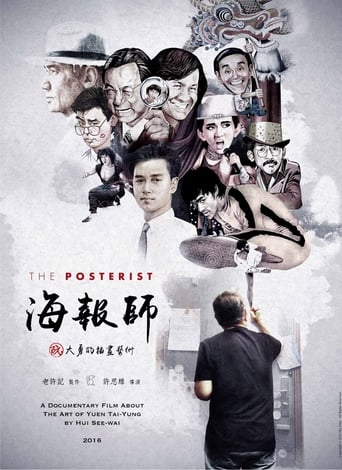 Poster of The Posterist