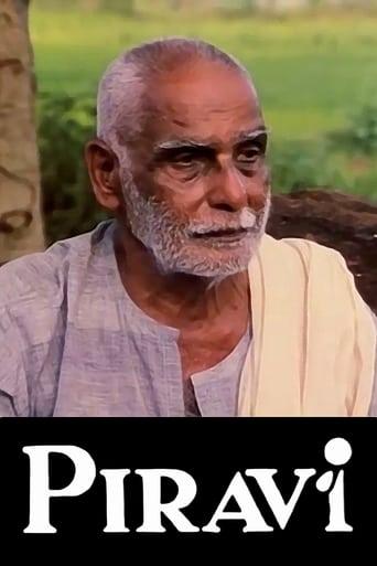 Poster of Piravi