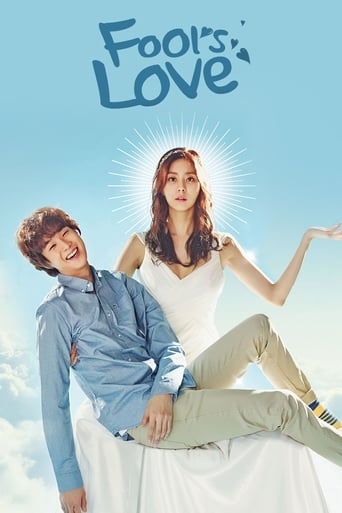 Poster of Fool's Love