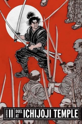 Samurai II: Duel at Ichijoji Temple image