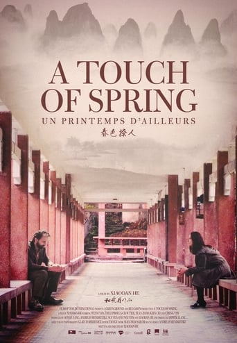 Poster of A Touch of Spring