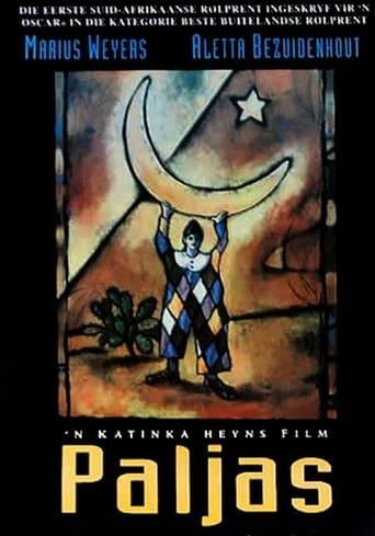 Poster of Paljas