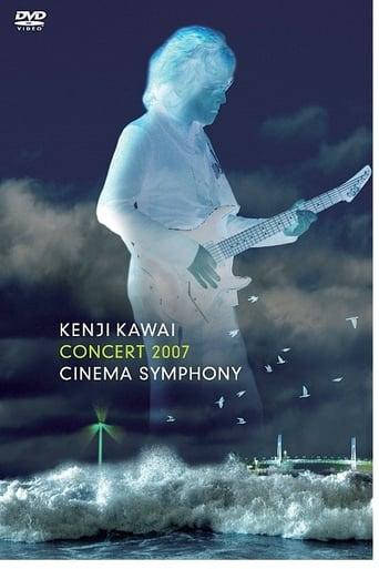 Watch Kenji Kawai - Cinema Symphony 2008 full online free