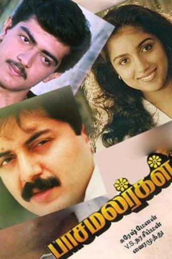Poster of Paasamalargal