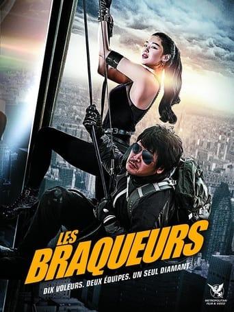 Les Braqueurs