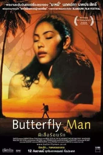 Poster of Butterfly Man