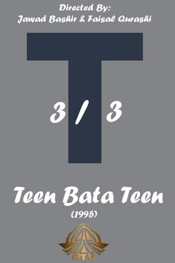 Teen Bata Teen