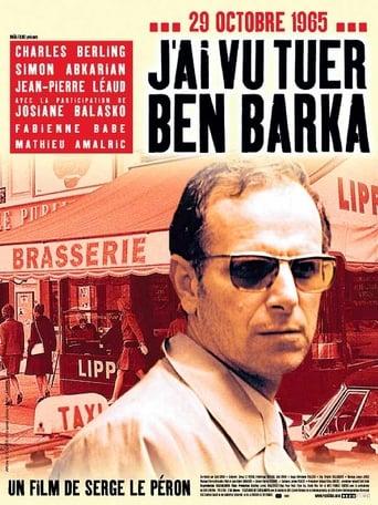Poster of I Saw Ben Barka Get Killed