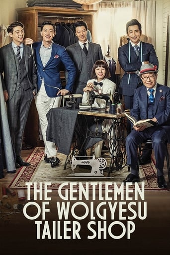 Poster of The Gentlemen of Wolgyesu Tailor Shop