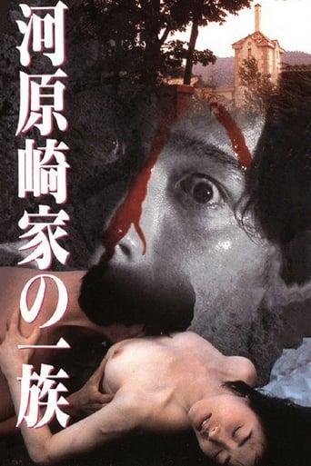 Watch Kawarasaki Family Online Free Movie Now