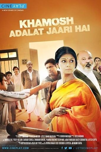 Poster of Khamosh Adalat Jaari Hai
