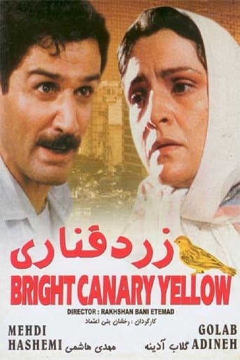 Watch Canary Yellow full movie online 1337x