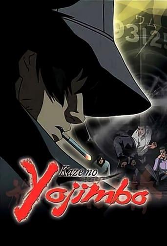 Poster of Kaze no Yojimbo