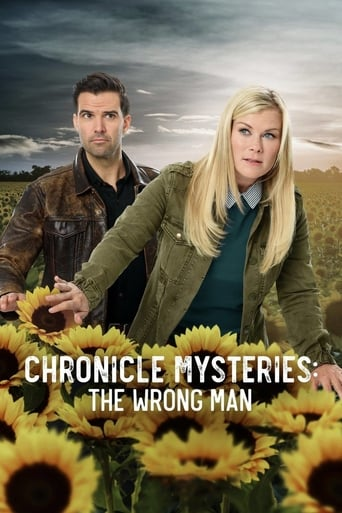 Poster of Chronicle Mysteries: The Wrong Man