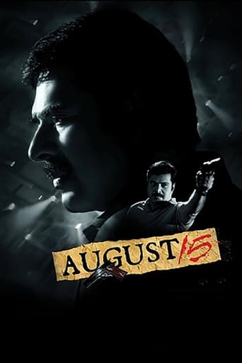 Watch August 15 2011 full online free