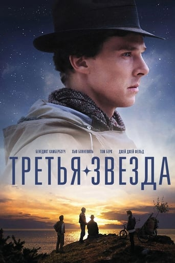 Poster of Third Star