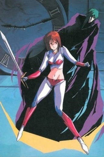 Leina Stol in Wolf Sword Legend