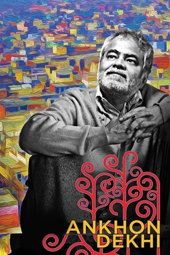 Poster of Ankhon Dekhi