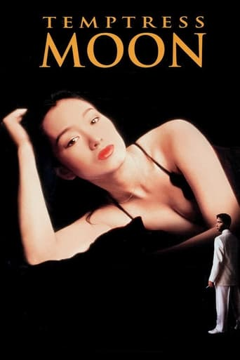 Poster of Temptress Moon