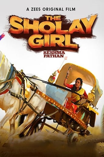 The Sholay Girl