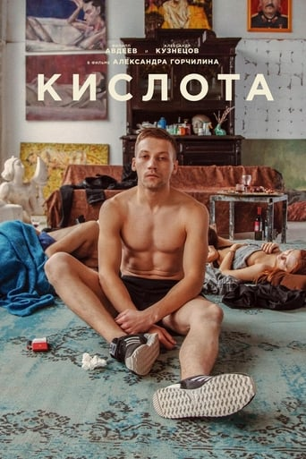 Poster of Acid Rusia